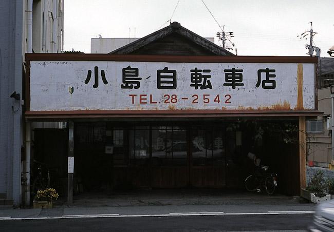 003-1.jpg
