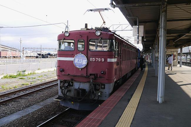 P1010116-1.jpg